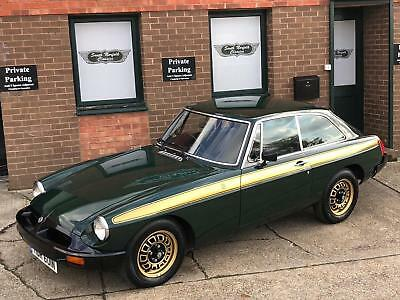 1975 MGB GT Jubilee No 404, stunning condition
