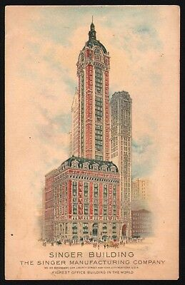 Vintage trade card SINGER SEWING MACHINE CO building pic Wilcox Springfield MO