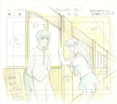 Anime Fruits Basket Layout & Background not cel 7 pages #2