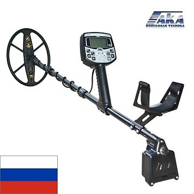 AKA SIGNUM MFT 7272M Best Russian Professional Metal Detector for Deapest Search