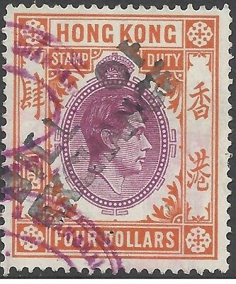 Hong Kong KGVI $4 Green/Orange BILL OF EXCHANGE REVENUE Used, BAREFOOT #224P