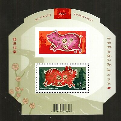 Canada's Lunar New  Year Of The Pig 2007, Uc#2202, (Serie 1)  Mnh