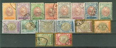 Middle East PERSIA SC#448 - 463 Set of 16 used Lot#6920  gtc