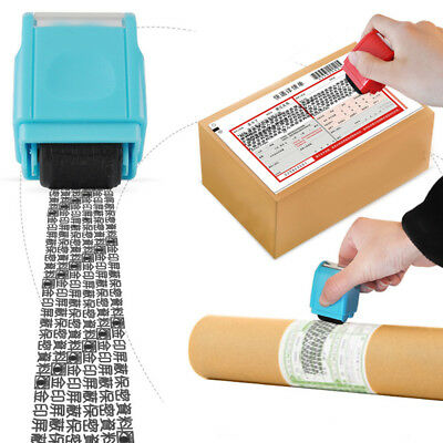 1Pc ID Protection Roller Stamp Personal Data Secure Identity Theft Hide Plastic