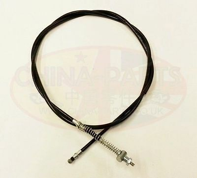 2050mm Rear Brake Cable for for Haotian Cobra 125 HT125T-4