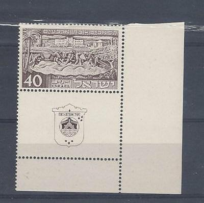 ISRAEL STAMPS ERROR 1951 Scott # 44 Tel Aviv  with tab MNH Imperforated.