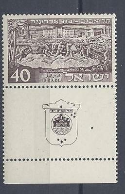 ISRAEL STAMPS 1951 Scott # 44 Tel Aviv  with tab MNH see scan