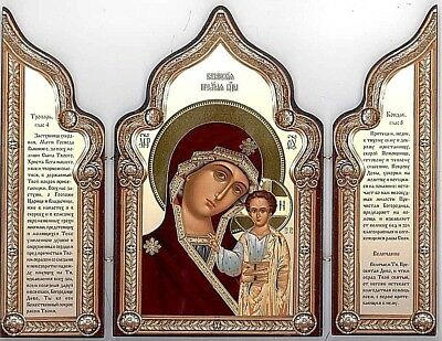 Mother of God Russian Orthodox Icon Triptych arched Wood Silver gold Gift box
