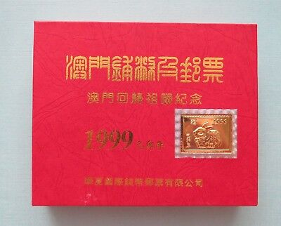 Macau (1999) - Collectable Coin And Stamp Set