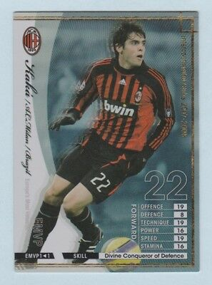 Football Cards - WCCF Intercontinental Clubs 2007-2008 (Panini) - Select a Card