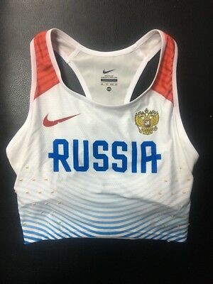 Nike Russia Track and Field. Singlet
