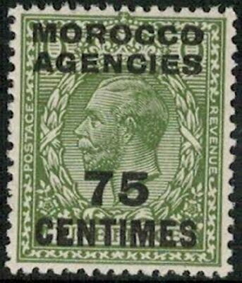 Lot 3012 - Morocco Agencies - 1917 '75 CENTIMES' on 9d green MNH KGV GB stamp