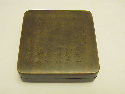 Fine Antique Chinese Solid Bronze Ink Box Engraved Calligraphy
