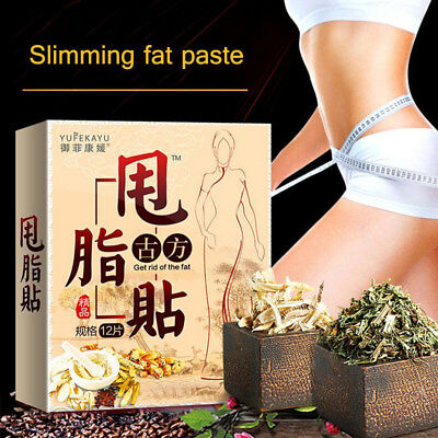 12 Pcs Slim Patch Diet Slimming Fast Weight Loss Effective Burn Fat Adhesive Pad