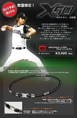 Phiten Japanese RAKUWA Titanium Necklace X50 (improve body force) 80% Off