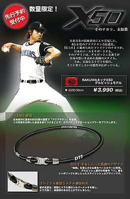 Titanium sport Necklace Phiten Japanese RAKUWA  X50 (improve body force) 80% Off