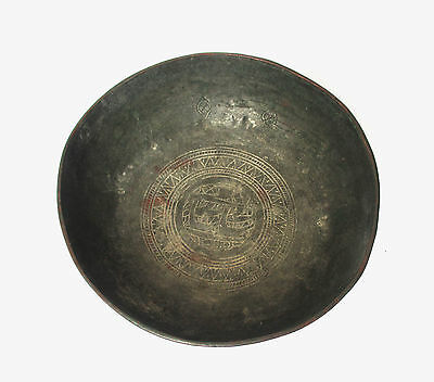 1700's Antique Islamic Ottoman Copper Bowl , Art Marking Engraved at the Middle