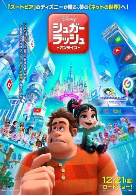 "PRE-ORDER Ralph Breaks Internet authentic Japanese B1 movie poster 28.6"" x 40.5"""