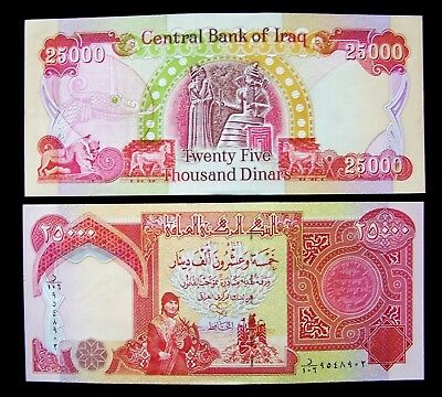 1 x Iraq 25000 (25,000) Dinar banknote-2003 series.  Authentic -about UNC