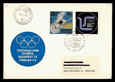 DR WHO 1975 HUNGARY FDC OLYMPICS CACHET IMPERF INSCRIPTION SINGLE  d63274