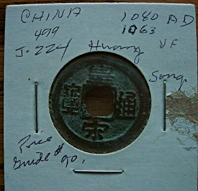 China Northern Song Dynasty 1 Cash 1022-1063 AD Emperor Ren Zong, Huang Song