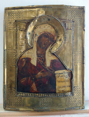 ca19c ANTIQUE RUSSIAN ORTHODOX RELIGIOUS ICON MADONNA VIRGIN MARY IN BRASS OKLAD