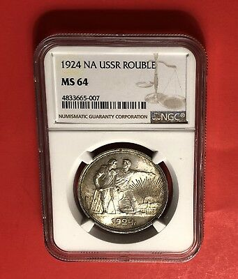 1924 Na-Russia- Ussr Uncirculated 1 Rouble,graded By  Ngc Ms64.nice.rare Grade.