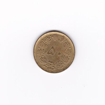 Middle East Iran (persia) M-Reaz Shah 50 dinars coin