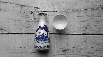 Japanese Sake Set Blue and White Japan Pitcher & 1 Cup Vintage Asian Oriental