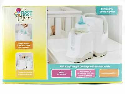 The First Years Night Cravings Bottle Warmer & Cooler, Blue/White
