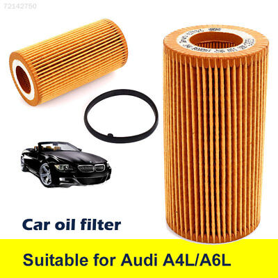 636D 06D115562 Oil Filter Car Oil Filter Auto Accessories Replacement Smooth