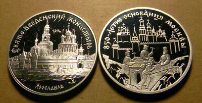 Russia 1997 Silver Proof 3 Roubles--2 Coins