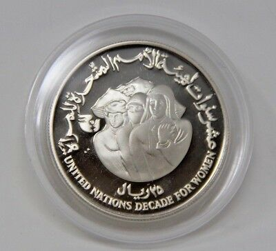 Yemen 1985 # 25 Riyals Decade for Women Large Silver Coin Proof RARE W Papers