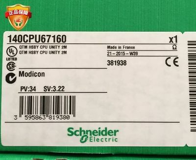 Schneider 140CPU67160 140-CPU-671-60 NEW IN BOX 1PCS