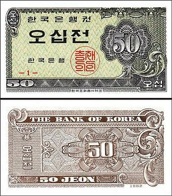 South Korea 50 Jeon 1962 , Unc- , P-29 , Block-2