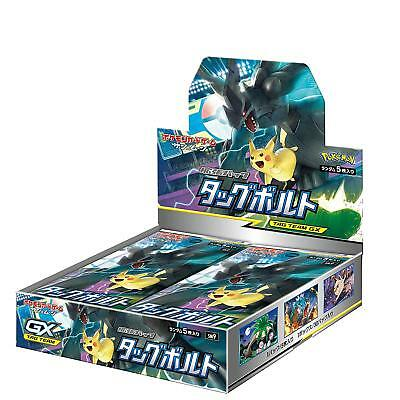 Pokemon Card Game Sun & Moon SM9 Expansion pack Tag Bolt Booster BOX JAPAN