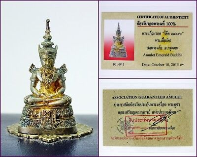 "RARE GOOD STATUE KING of AMULET ""The Emerald Buddha"" WAT PHRA KAEW CERTIFICATES"