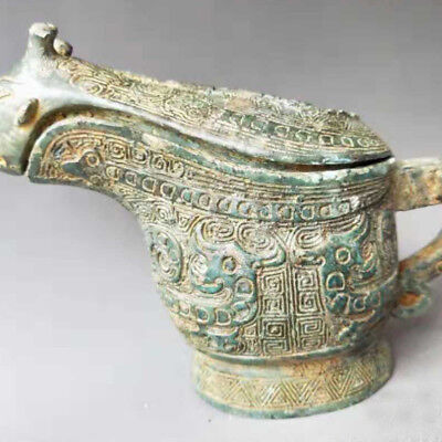 Awesome Shang Dynasty Rare Archaic Unusual China Ritual Bronze Wine Vessel GONG