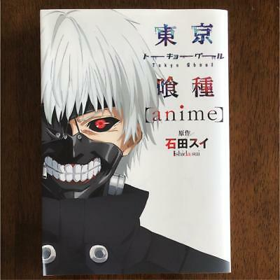 Tokyo Ghoul anime Official Character Art Book Sui Ishida Japan Manga F/S