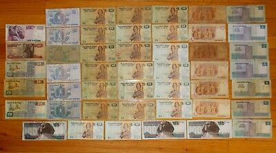 47 Banknotes 400+ pounds from Egypt