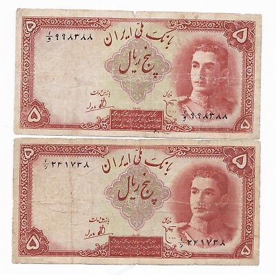 2 Middle east 5 rials banknote M-Reza Shah_IRAN (circulated)