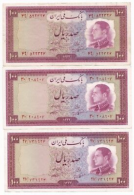 Middle East 100 Rials Banknote  M-Reza Shah , SH1333 - IRAN