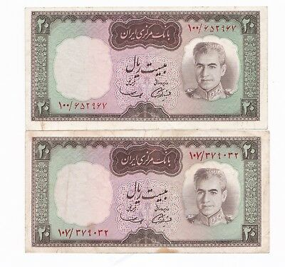 Middle East 20 Rials Banknote M-Reza Pahlavi IRAN (ND 1969)