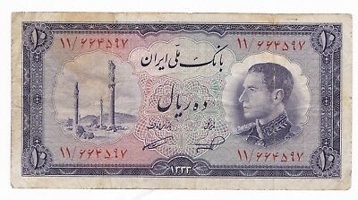 Middle east 10 Rials Banknote M-Reza Shah  IRAN  SH 1333
