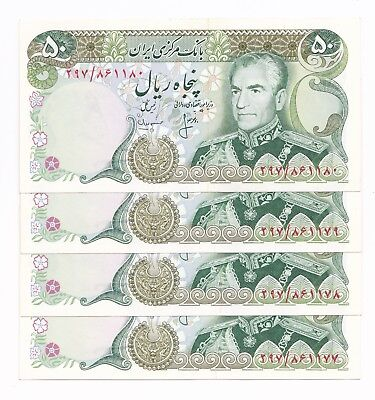 Middle east 50 Rials M-Reza Shah Banknote IRAN