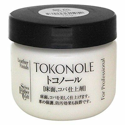 Seiwa Tokonole Leather craft Finish Burnishing Gum 120ml Clear JAPAN