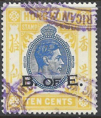 Hong Kong KGVI 10c BILL OF EXCHANGE REVENUE, 'B. OF E.', BAREFOOT#212N