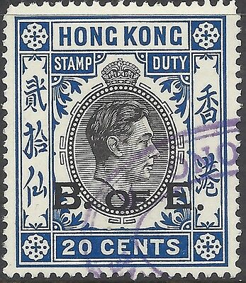 Hong Kong KGVI 20c BILL OF EXCHANGE REVENUE, Used, BAREFOOT#214N