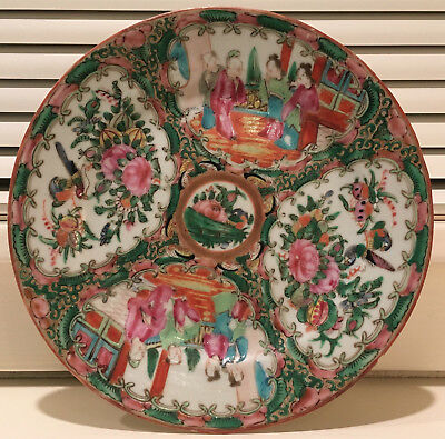 "Antique 19th century Chinese Canton Famille Rose Medallion 7.5"" Plate"