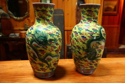 Antique Chinese Wucai Yellow Porcelain Dragon Vases  - Pair